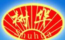 莒南县树华农机有限公司