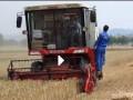 河南中旗农机收割机秸秆打捆机视频 (434播放)