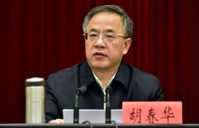 胡春华强调:切实抓好农村疫情防控和农业生产工作